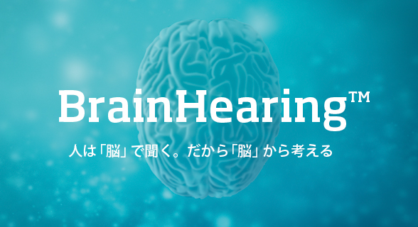 mainimage_brainhearing