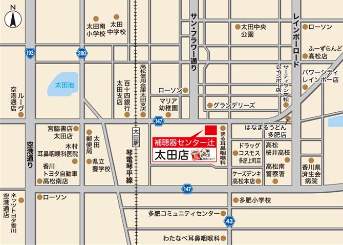 太田店地図